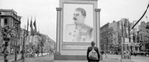 Страницы истории. Сталинский вояж в Берлин