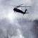 В Айдахо прошла эвакуация с ядерного объекта