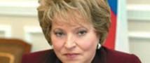 Законность назначения неплановых выборов с участием Матвиенко пришлось одобрить через Суд