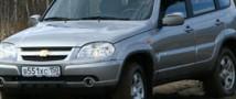 GM-АвтоВАЗ очередной раз повышает цены на «якобы обновленную» Chevrolet Niva