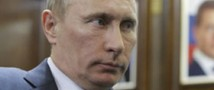 Опрос народа выдал информацию о том, что лишь 5 % людей России поощряют деятельность В.В. Путина