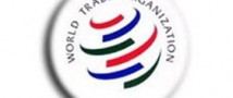 Медведев и Обама ожидают прохождения России в ВТО в 2011 году