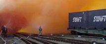 Бром в Челябинске