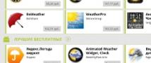Самое прибыльное приложение под Android