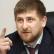 100% голосов у Кадырова