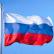 Прогноз по росту экономики России понижен