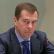 Дмитрий Медведев о классовой борьбе