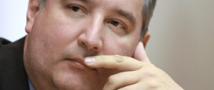 Рогозин призывает поддерживать Путина