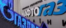 Почему Москва решила уладить газовый конфликт