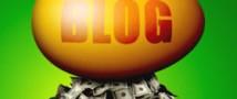 500000 долларов на госзакупку постов в блогах. Самая масштабная акция российского правительства в интернете