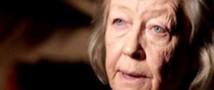 Московский художественный театр сообщил, что умерла народная артистка СССР Ия Саввина, которой было 75 лет
