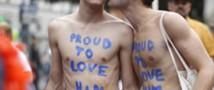 Испания решила отстроить город  для сексуальных меньшинств- геев и лесбиянок