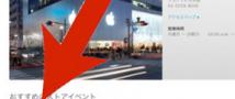 Название новой модели iPhone досрочно раскрыто
