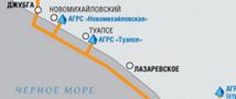 Сто миллиардов рублей на Олимпиаду от Газпрома