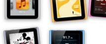 Сегодня были представлены новые модели Ipod