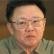 Кем является внук Ким Чен Ир?