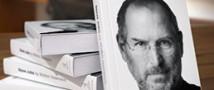 Рост интереса к книгам о Стиве Джобсе
