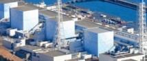 Фукусиму закроют через 30 лет