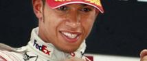 Лидером последнего этапа Гран-при «Формулы-1» стал Льюис Хэмилтон.