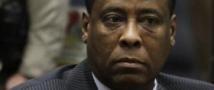 Суд присяжных единогласно признал врача Майкла Джексона виновным в смерти певца.