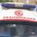 На Урале в одном из детских садов двухлетнего малыша искупали в кипятке.