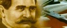 Прах Александра Лодыгина перенесут из Нью-Йорка в Тамбов