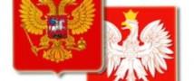 Пьяный дипломат на дорогах Польши