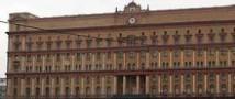 Контора, которая вывела из России 100 млрд рублей — раскрыта