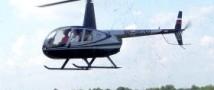 Пропавший вертолет все еше ищут