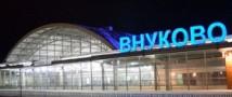 Во «Внуково» построят альтернативный ТЗК