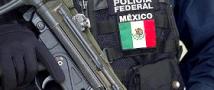 Мексика опять шокирует массовыми убийствами граждан.