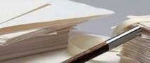 Новая вариация закона про государственные закупки не подошла ФАС и Минфину