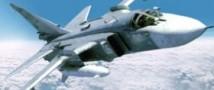 Под Волгоградом взорвался бомбардировщик