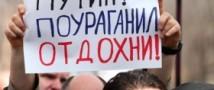 Мэрия Москвы разрешила проведение митинга на Болотной площади