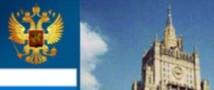 МИД России обеспокоен соблюдением прав человека в США