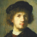 Автопортрет молодого Рембрандта хранил «Старик с бородой»