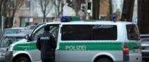 Главе правления Deutsche Bank доставили письмо с взрывчаткой