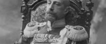 Музей города Омска займётся реставрацией коллекции князя Романова.