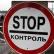 Пересекать границу между Украиной и Россией станет легче.