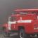 Пожар на заводе в Ставропольском крае.