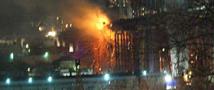 Крупный пожар во Владивостоке.