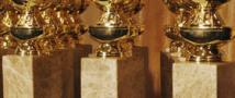 Названы главные претенденты на премию «Золотой глобус»