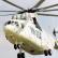В Сургутском районе сгорел вертолёт.