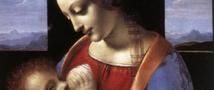 Выставку Леонардо теперь можно посмотреть в кино