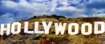 Наши  в городе: Российские и советские  артисты в Голливуде