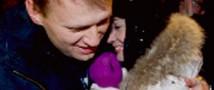 Оппозиционеры Навальный и Яшин выпущены на свободу