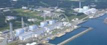 Возле Фукусимы опять землетрясение