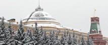Управделами главы РФ зарегистрировало конфеты «Кремлевский мишка»