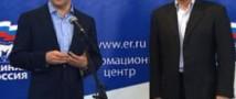 Медведев дал оценку выборов в Госдуму