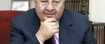 Внезапное увольнение руководства «Коммерсантъ»